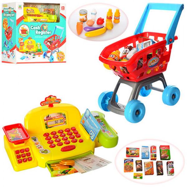 Большой Игровой набор Мой Магазин СупермаркетLS820A22-1, касса, микрофон,сканер, продукты, тележка, звук,