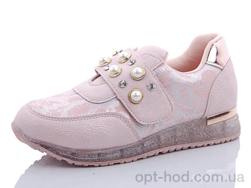 032e2a127 Весна 2019. Детские кроссовки для девочек Солнце (размеры 31-37 ...