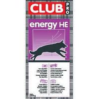 Royal Canin CLUB ENERGY HE (Роял Какнин Клуб Енерджи) - сухой корм для собак с высокой активностью 20 кг