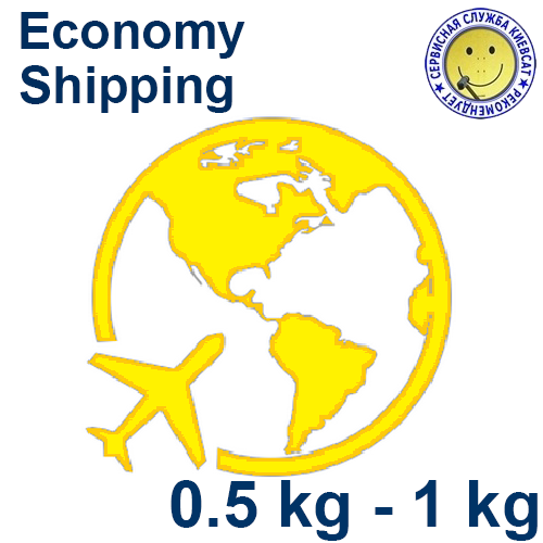 Економ доставка посилки 0.5 kg - 1 kg