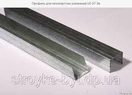 Профиль UD\27 для ГК систем 0.5мм L-4м