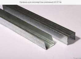 Профиль UD\27 для ГК систем 0.6мм L-3м