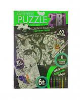 Пазл-раскраска  Антистресс: джунгли и птицы  (20 и 60 деталей)