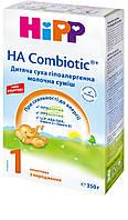 Детская сухая гипоаллергенная молочная смесь HiPP НА Combiotic 1 базовая 5*350 гр