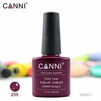 Гель-лак CANNI № 255 (светлая марсала), фото 1