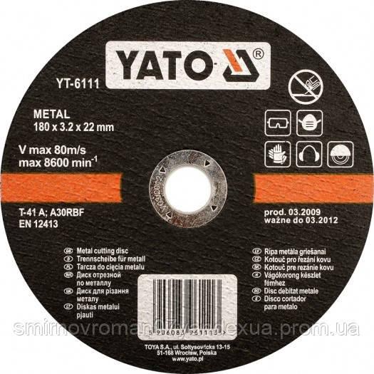 Диск отрезной по металлу YATO Ø=115 х 22 х 3.2 мм