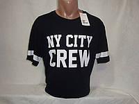 Мужская футболка оверсайз Terranova, фото 1
