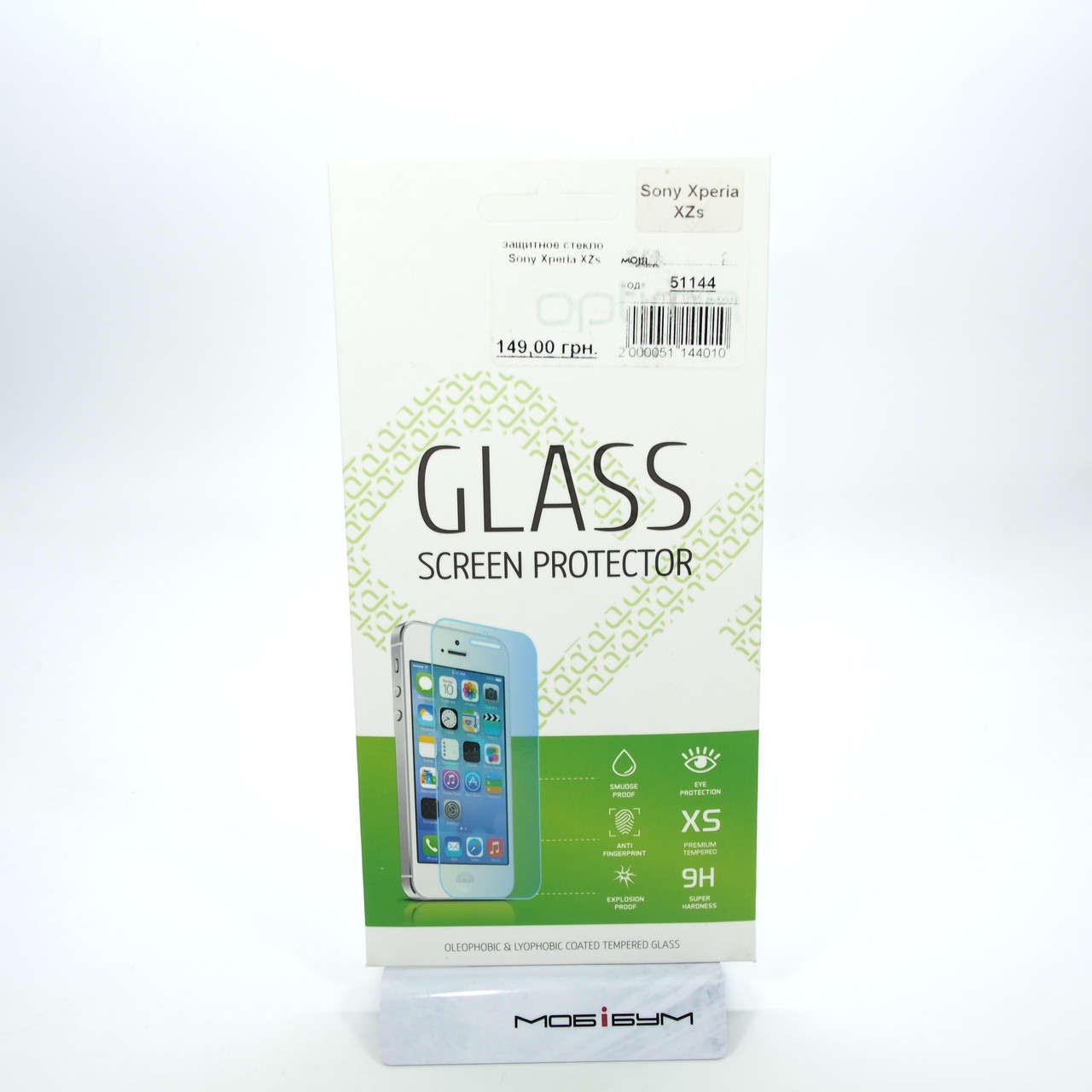 Защитное стекло Sony Xperia XZs