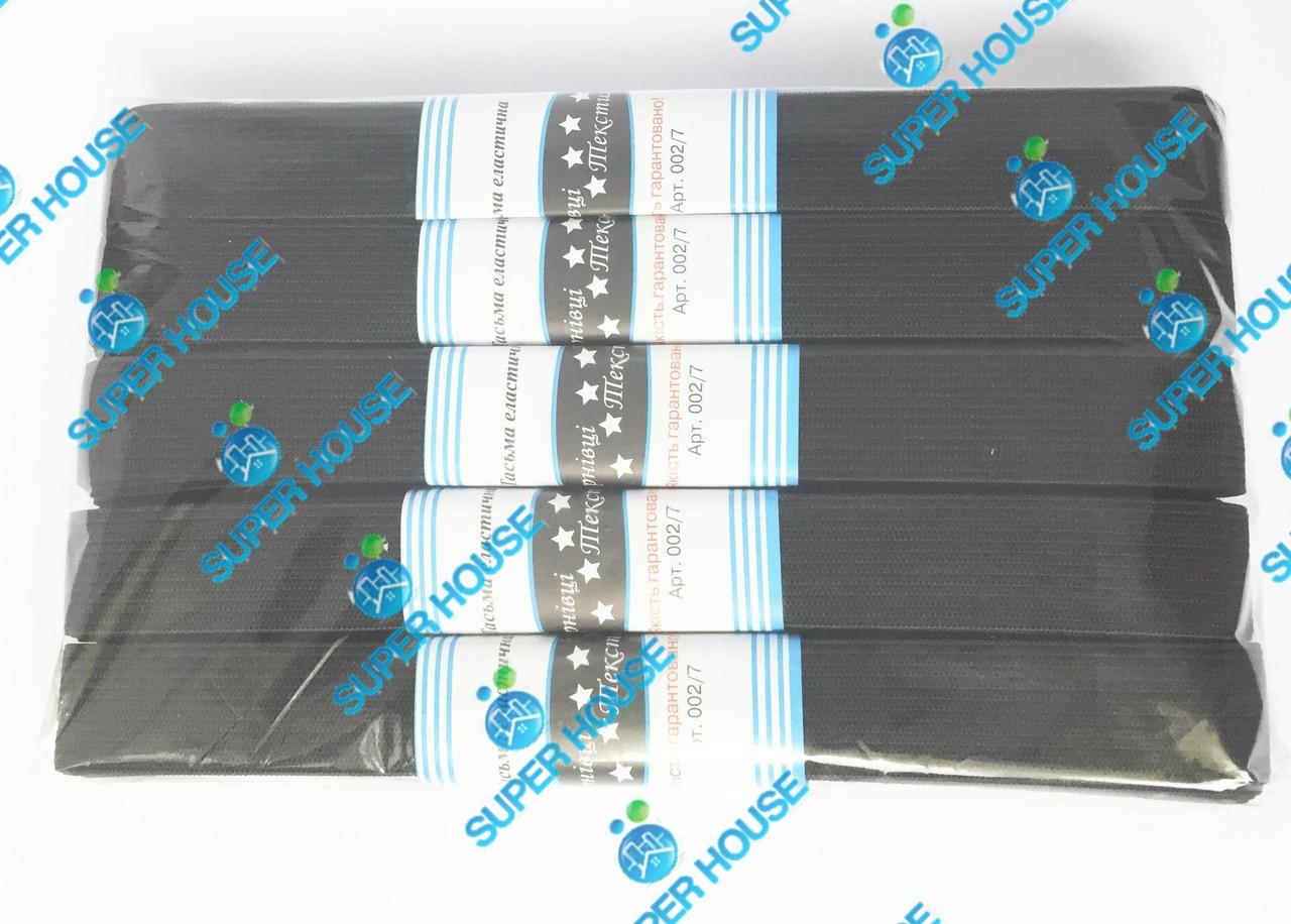 Эластичная тесьма, резинка вязаная черная. Ширина 20 мм, длина 5 метров. 5 мотков в упаковке