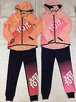 Спортивные костюмы для девочек подростковые Lemon Tree.разм 6--16