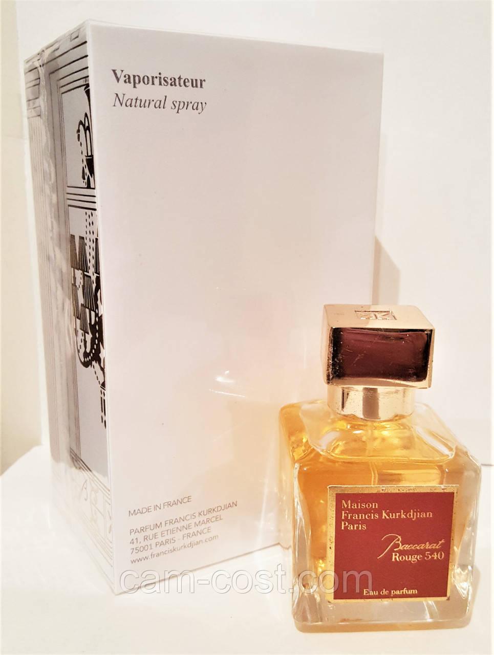 парфюмированная вода Maison Francis Kurkdjian Baccarat Rouge 540 70