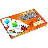 """Счетный материал для дошкольных учебных заведений к комплекту """"Занимательная математика"""""""