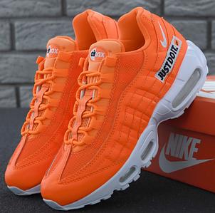 "Кроссовки мужские Nike Air Max 95 ""Just Do It"", Найк Аир Макс 95 оранжевые"
