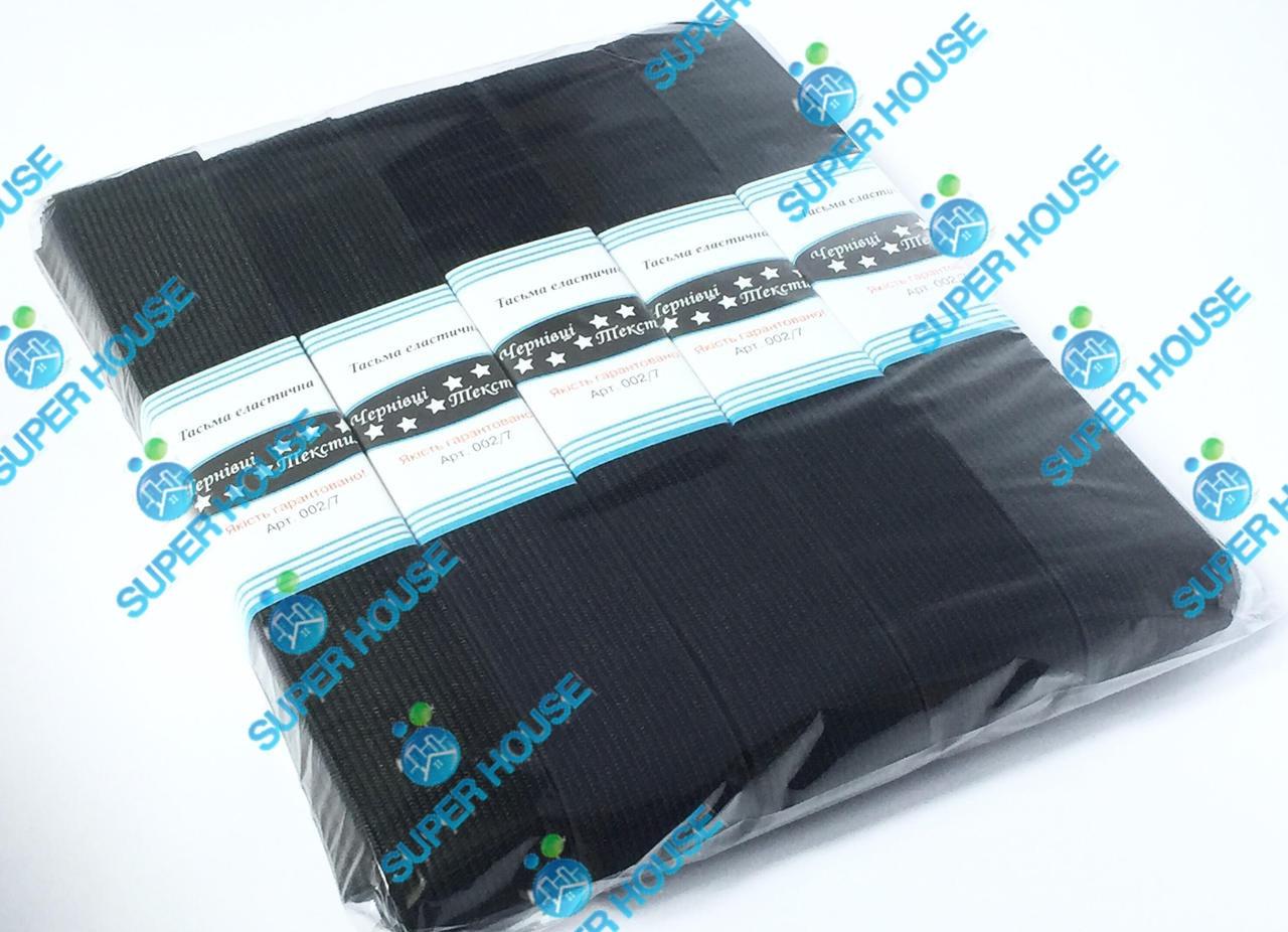 Еластична тасьма, гумка в'язана чорна. Ширина 30 мм, довжина 5 метрів. 5 мотків в упаковці