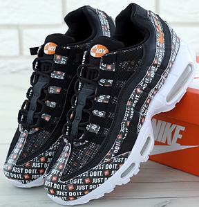 Мужские кроссовки Nike Air Max 95 Black (Найк Аир Макс 95 чёрные)