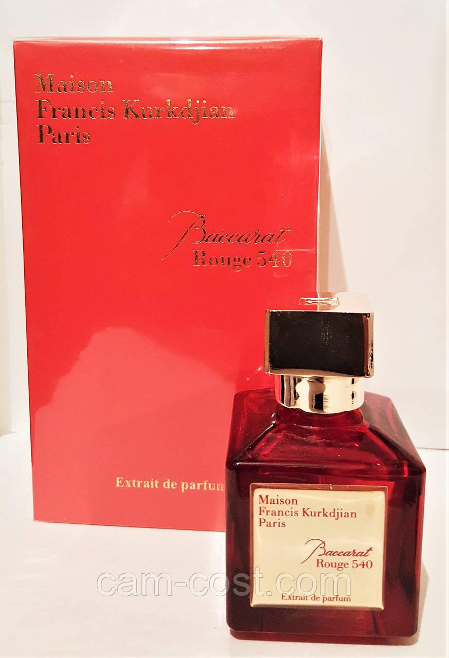 парфюмированная вода Maison Francis Kurkdjian Baccarat Rouge 540