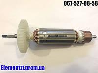 Якорь для болгарки Зенит ЗУШ-125/870, Stromo SG125, SMART SAG125 (171*29)