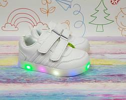 Детские Led кроссовки на липучках светящиеся