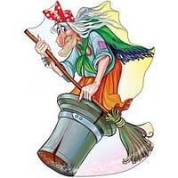 Плакат вырубной Сказка, фото 1