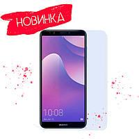 Защитное стекло Huawei Nova 2 Lite 2.5D