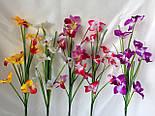 Орхидея Искусственная  8 цветков , фото 3