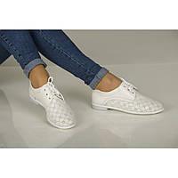 Бежевые туфли кожаные с перфорацией