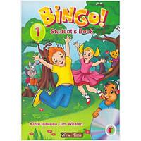 Учебник Bingo! Книга для ученика + CD Уровень 1 Юлия Иванова, Jim Whalen (укр)