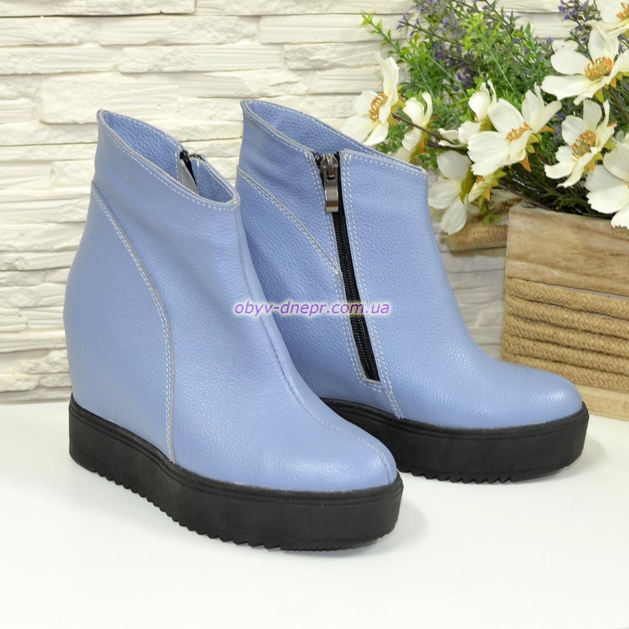 Ботинки демисезонные женские кожаные на платформе, цвет голубой