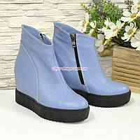Ботинки демисезонные женские кожаные на платформе, цвет голубой, фото 1
