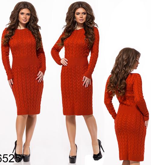 Облегающее платье по колено (рыжий) 826525