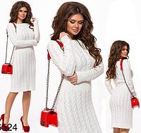 Вязаное платье по колено (белый) 826524