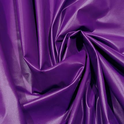 Плащевая ткань лаке фиолетовая, фото 2