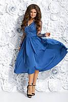 Платье женское, нарядное, фото 1