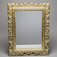 Новая категория товаров - настенные зеркала!