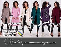 Кардиган Деніза, 7 кольорів