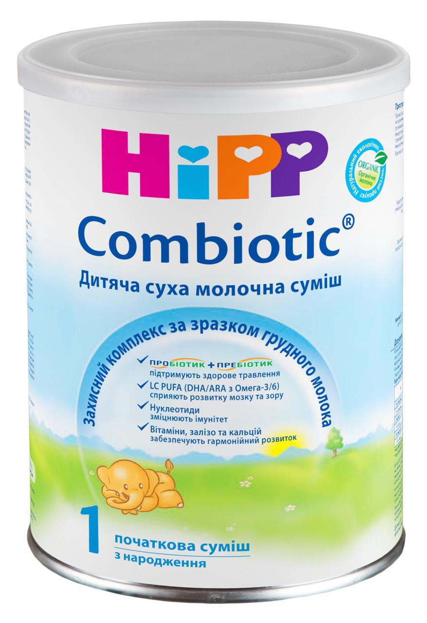 Детская сухая молочная смесь HiPP Combiotic 1 базовая 6*750 гр