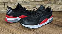 Оригинальные мужские кроссовки PUMA RS-0 Play