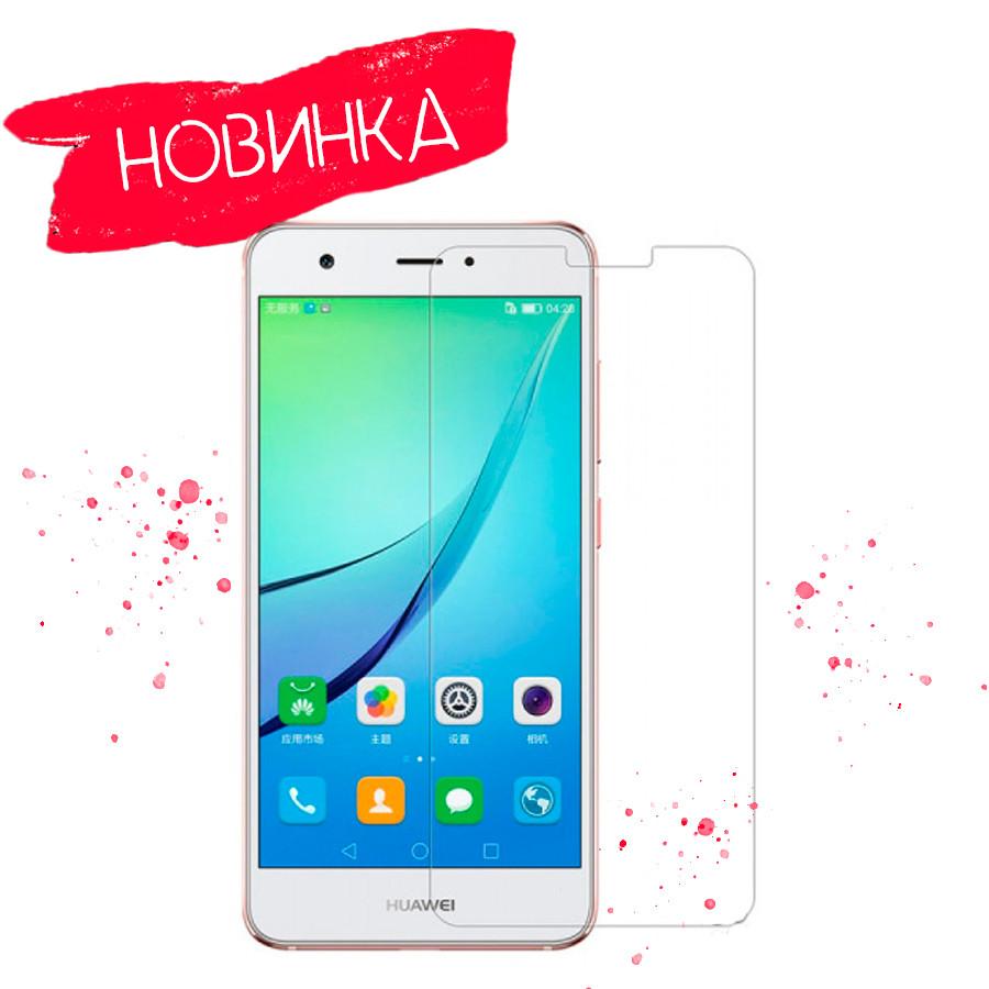 Защитное стекло Huawei Enjoy 8 2.5D