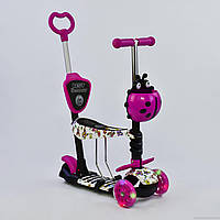 Детский самокат с сидением, родительской ручкой, со светящимися колесами Розовый Best Scooter 58420