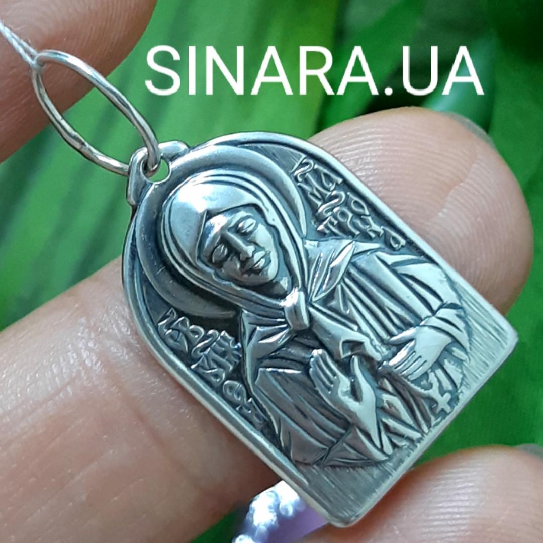 Серебряный кулон иконка Святая Матрона - Святая Матрона серебряная ладанка