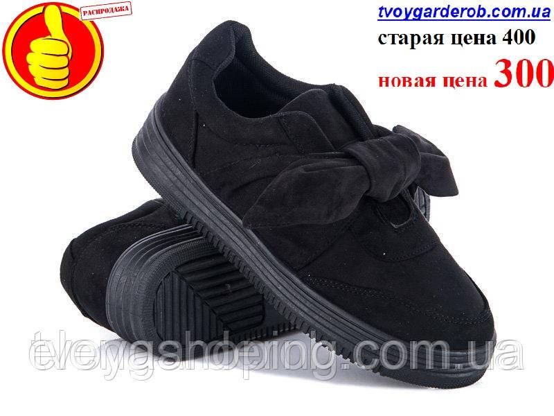 Жіночі чорні кеди-сліпони р36-41(код 0186-00)