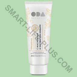 Ода Нутралс (Oda Naturals) - восстанавливающий крем для ног с экстрактом имбиря и маслом ши