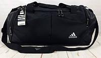 Красивая спортивная сумка Adidas. Сумка для тренировок , в спортзал. Дорожная сумка. КСС24-2