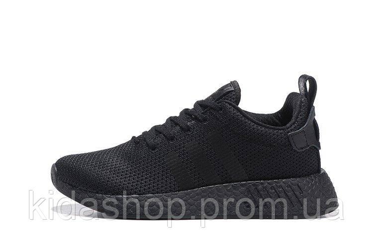 adidas nmd 2 black 52% di sconto sglabs.it
