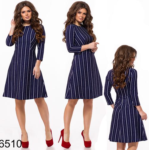 601142f4e25 Стильное платье в полоску (синий) 826510 купить недорого Украина в ...