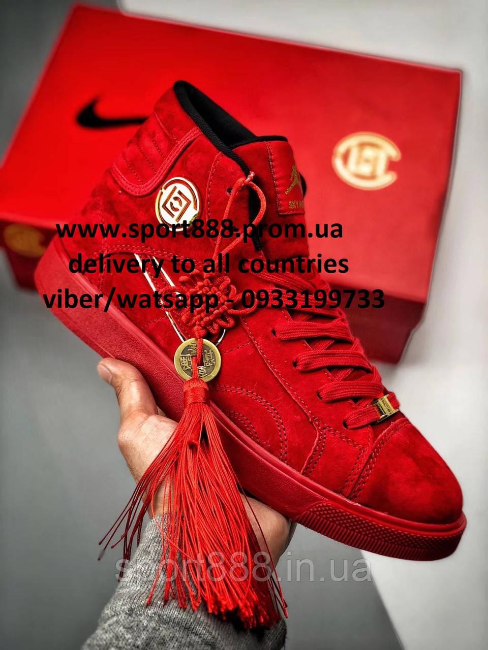 CLOT X Supreme x Air Jordan HT181-182 мужские женские кроссовки ... c19de86e6