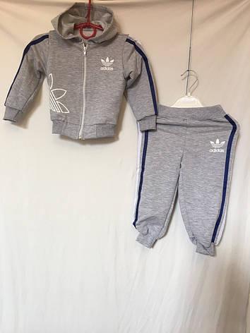 85c8d677f91d Детский спортивный костюм для мальчика Adidas 1-3 года серый ...