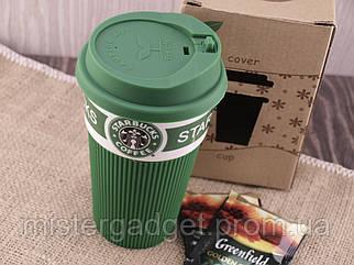 Термочашка Старбакс 400мл Керамічна кружка Starbucks