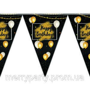 2 м Гирлянда-флажки Happy Birthday золото (вымпел)