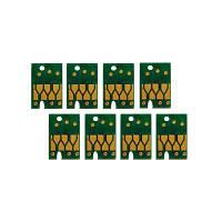Комплект чипов для картриджей принтеров Epson Stylus Pro 7880, 9880